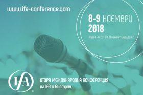 Международно признати експерти в данъчното право ще са сред лекторите на конференцията IFA`2018